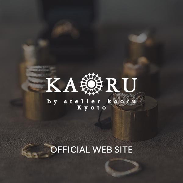 KAORU OFFICIAL WEB SITE
